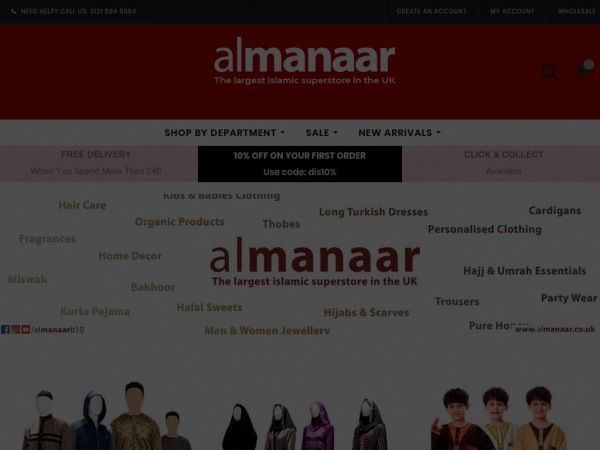 almanaar.co.uk