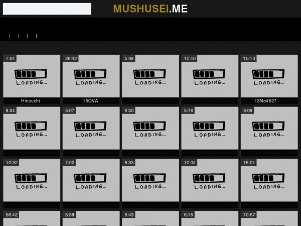 mushusei.me