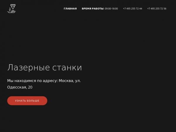 chpu-stanok-st.ru