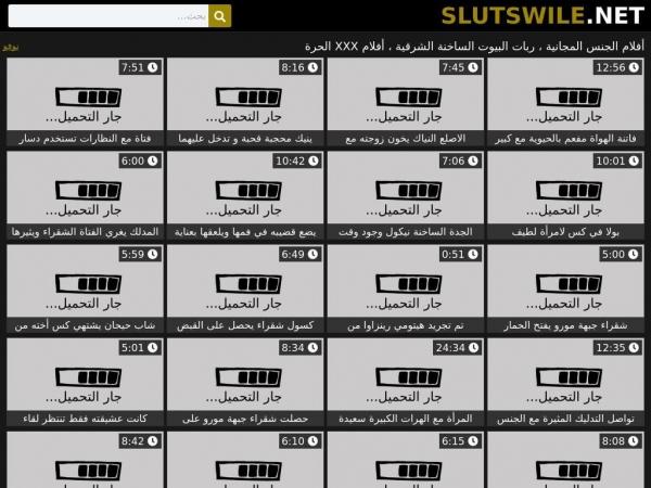 slutswile.net