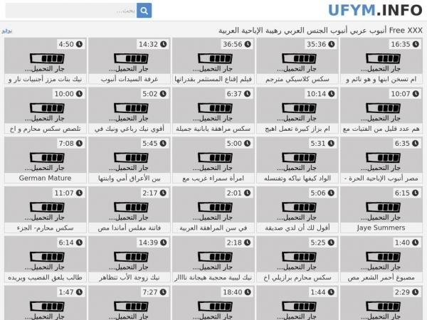 ufym.info
